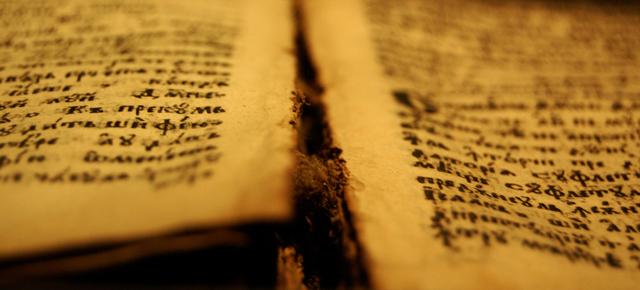Le parole più conosciute di Gesù? Quelle mai dette